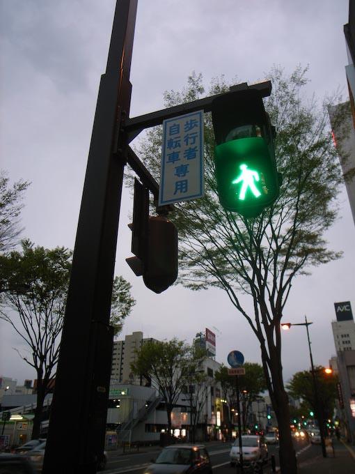 20080417-2p.jpg